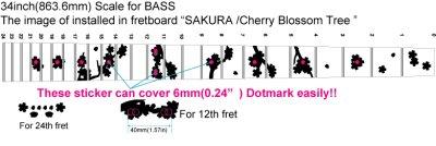 画像5: ベース用-ツリー・オブ・ライフ 桜