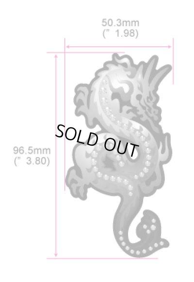 画像3: 50%OFF--ピンクドラゴン