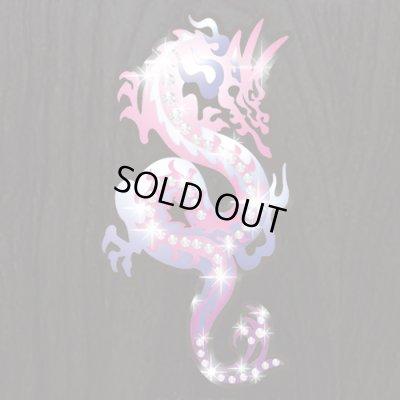 画像1: 50%OFF--ピンクドラゴン